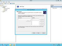 dhcp-server2012-38.png
